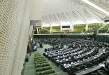 مجلس شورای اسلامی,کار و کارگر,اخبار کار و کارگر,اعتراض کارگران