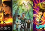 فیلم کودک در جهان,اخبار فیلم و سینما,خبرهای فیلم و سینما,سینمای ایران