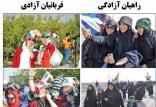 راهیان آزادگی و فربانیان آزادی,اخبار سیاسی,خبرهای سیاسی,اخبار سیاسی ایران