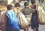 کودکان کار,اخبار اجتماعی,خبرهای اجتماعی,آسیب های اجتماعی
