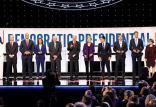 مناظره انتخاباتی دموکراتهای آمریکا,اخبار سیاسی,خبرهای سیاسی,اخبار بین الملل
