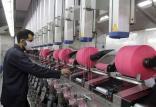 صنعت تولید در ایران,اخبار اقتصادی,خبرهای اقتصادی,صنعت و معدن