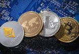 رمز ارز,اخبار اقتصادی,خبرهای اقتصادی,صنعت و معدن