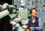 ربات انسان نما پوشیده شده با پوست مصنوعی,اخبار علمی,خبرهای علمی,اختراعات و پژوهش