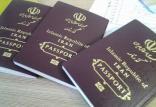 ورود غیرقانونی به عراق,اخبار مذهبی,خبرهای مذهبی,حج و زیارت