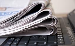 روزنامهنگاری,اخبار فرهنگی,خبرهای فرهنگی,رسانه