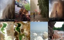 حوادث طبیعی,اخبار علمی,خبرهای علمی,طبیعت و محیط زیست