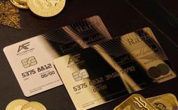 کارت اعتباری طلا,اخبار اقتصادی,خبرهای اقتصادی,اقتصاد جهان