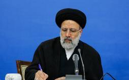 سیدابراهیم رئیسی,اخبار اجتماعی,خبرهای اجتماعی,حقوقی انتظامی