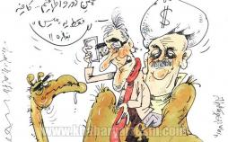 کاریکاتور اخراج برانکو از الاهلی,کاریکاتور,عکس کاریکاتور,کاریکاتور ورزشی