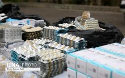 تصاویر دستگیری دلالان داروی قاچاق,عکس های دستگیری دلالان داروی قاچاق,تصاویر داروهای قاچاق