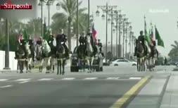 فیلم/ استقبال رسمی پادشاه عربستان از پوتین در کاخ «الیمامه» ریاض