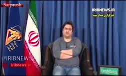 روح الله زم اولین جاسوسش را لو داد/ محمد حسین رستمی کیست؟ + فیلم