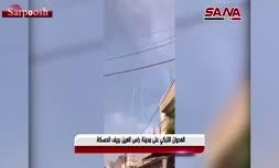 فیلم/ حمله ترکیه به شهر راس العین در سوریه