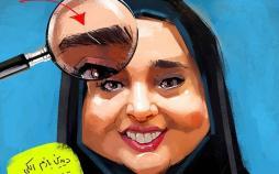 کاریکاتور نرگس محمدی,کاریکاتور,عکس کاریکاتور,کاریکاتور هنرمندان