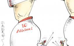 کارتون علی دایی,کاریکاتور,عکس کاریکاتور,کاریکاتور ورزشی