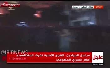 فیلم/ درگیریهای شدید بین معترضان و نیروهای امنیتی لبنان در مرکز بیروت