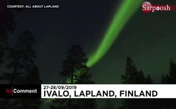 فیلم/ شفق قطبی در آسمان منطقه لاپلند در شمال فنلاند