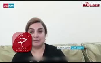 فیلم/ روایت ادمین آمدنیوز از لحظهای که کانال در اختیار سپاه قرار گرفت