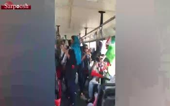 فیلم/ از اتوبوس تا جایگاه بانوان در ورزشگاه آزادی