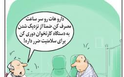 کارتون آمار پزشکان دارای کارتخوان,کاریکاتور,عکس کاریکاتور,کاریکاتور اجتماعی