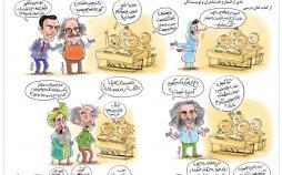 کارتون آشنایی دانش آموزان با مشاهیر شعر,کاریکاتور,عکس کاریکاتور,کاریکاتور اجتماعی