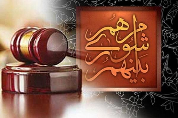 دادستان عمومی و انقلاب شهرستان فردیس,اخبار اجتماعی,خبرهای اجتماعی,حقوقی انتظامی