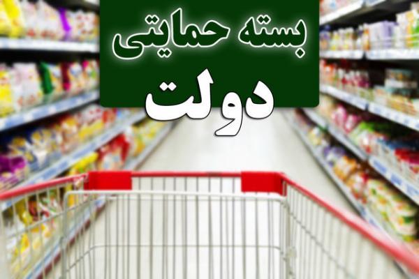جزئیات دریافت کمک نقدی و کالایی به ۱۸میلیون خانوار ایرانی!