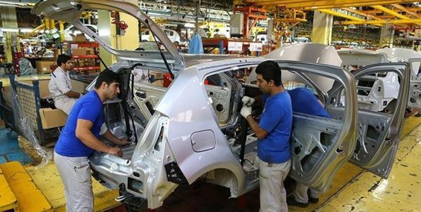 کاهش تولید خودرو,اخبار خودرو,خبرهای خودرو,بازار خودرو