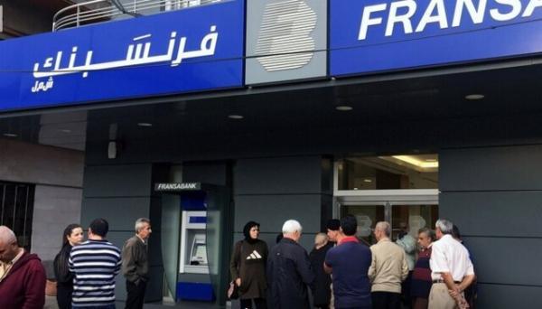آغاز به کار بانکها و مدارس در لبنان,اخبار سیاسی,خبرهای سیاسی,خاورمیانه