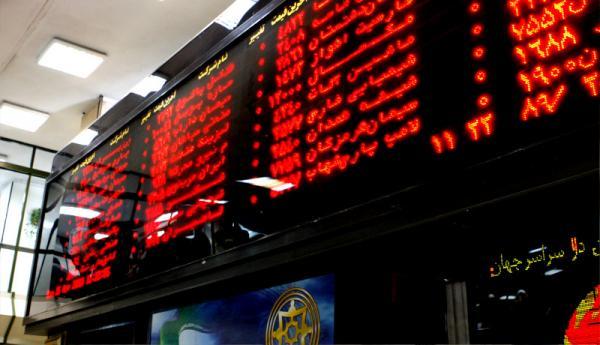 بورس اوراق بهادار تهران,اخبار اقتصادی,خبرهای اقتصادی,بورس و سهام