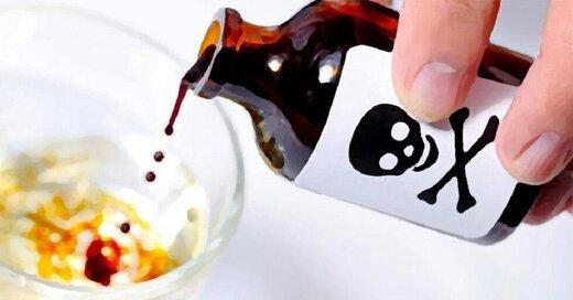 الکل تقلبی در بجنورد,اخبار پزشکی,خبرهای پزشکی,بهداشت