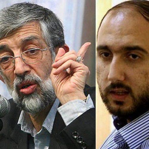 غلامعلی حداد عادل و علی فروغی,نهاد های آموزشی,اخبار آموزش و پرورش,خبرهای آموزش و پرورش