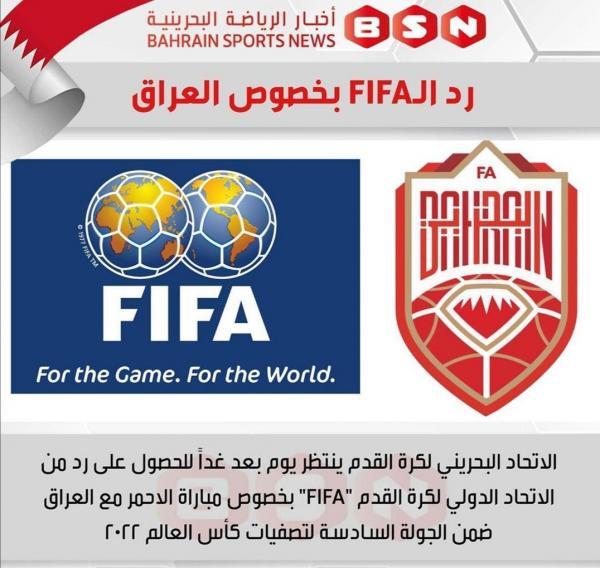 مسابقات انتخابی جام جهانی 2022 قطر,اخبار فوتبال,خبرهای فوتبال,فوتبال ملی