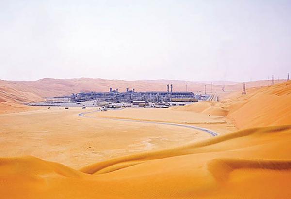 سهام شرکت آرامکو,اخبار اقتصادی,خبرهای اقتصادی,نفت و انرژی
