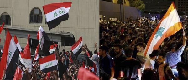 ناآرامی ها در عراق و لبنان,اخبار سیاسی,خبرهای سیاسی,خاورمیانه