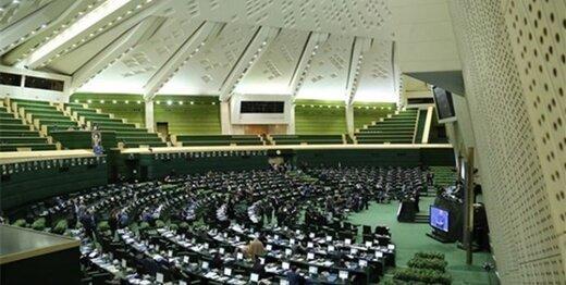 جلسه هیات رئیسه فراکسیون,اخبار سیاسی,خبرهای سیاسی,مجلس