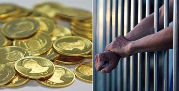 جزئیات طرح حذف زندان از مهریه,اخبار سیاسی,خبرهای سیاسی,مجلس