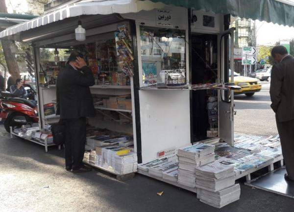 اجاره دکههای مطبوعاتی,اخبار فرهنگی,خبرهای فرهنگی,رسانه