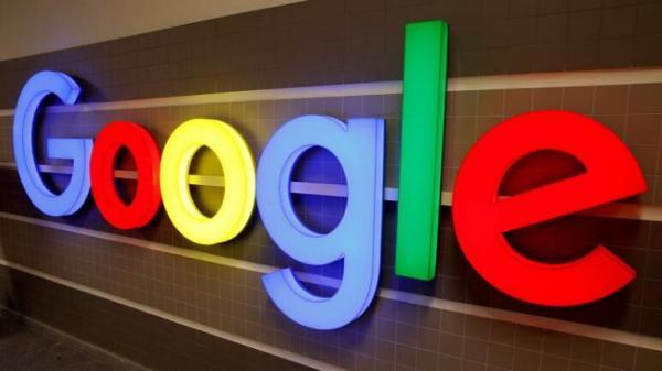 شرکت گوگل,اخبار دیجیتال,خبرهای دیجیتال,اخبار فناوری اطلاعات