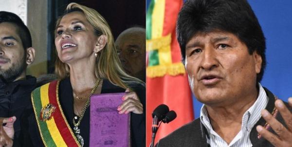 اوو مورالس و جنینه آنز,اخبار سیاسی,خبرهای سیاسی,اخبار بین الملل