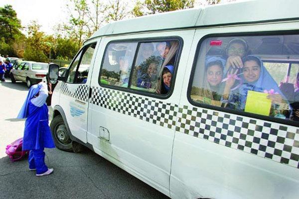 تعطیلی برخی مدارس شیراز بدنبال خودداری رانندگان سرویس در رساندن دانشآموزان به مدرسه
