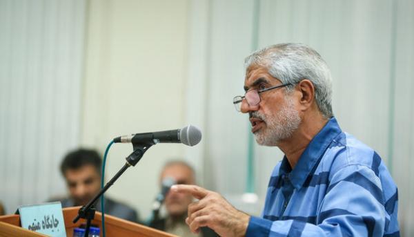 تیمور عامری,اخبار اجتماعی,خبرهای اجتماعی,حقوقی انتظامی