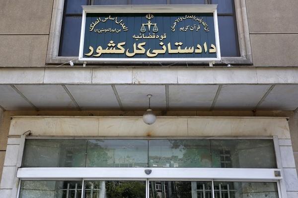 واکنش دادستانی کل: یک برگ سند تخلفات ادعایی از سوی وزارت ارتباطات به قوه قضائیه در مورد ارزش افزوده ارسال نشده