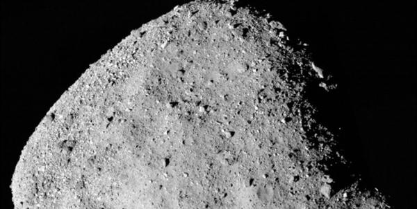 کوچکترین سیاره کوتوله,اخبار علمی,خبرهای علمی,نجوم و فضا