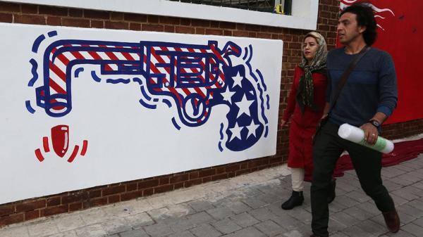 دیوار سفارت سابق آمریکا در تهران,اخبار سیاسی,خبرهای سیاسی,سیاست خارجی