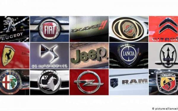 خودروسازی پژو سیتروئن و فیات,اخبار خودرو,خبرهای خودرو,بازار خودرو