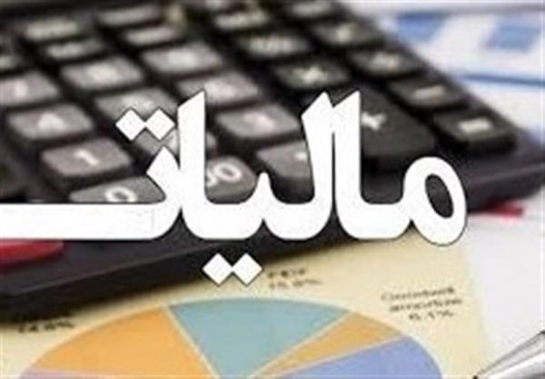 مالیات,اخبار اقتصادی,خبرهای اقتصادی,بانک و بیمه