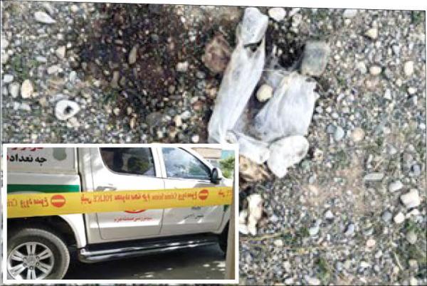 کشف جسد سوخته در رود مشهد,اخبار حوادث,خبرهای حوادث,جرم و جنایت