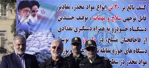 سردار اسکندر مومنی,اخبار اجتماعی,خبرهای اجتماعی,حقوقی انتظامی